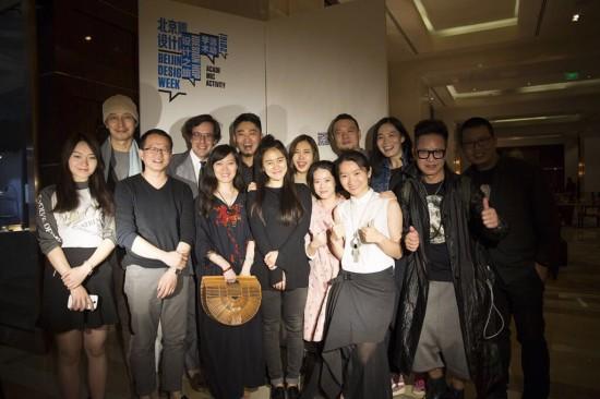 1737061617  Beijing Design Week at the Four Seasons 1737061617