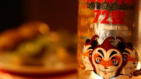 <!--:en-->In China, Art Leads Luxury<!--:--><!--:zh-->艺术引领奢侈<!--:--> 2 51