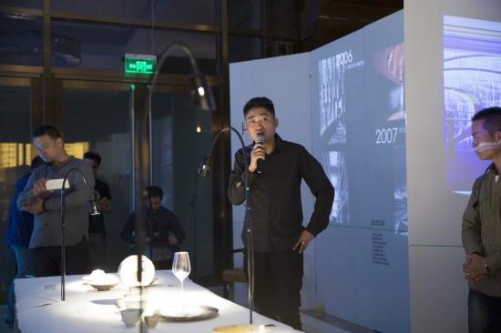 2016-10-01-1137242  Beijing Design Week at the Four Seasons 2016 10 01 1137242 1