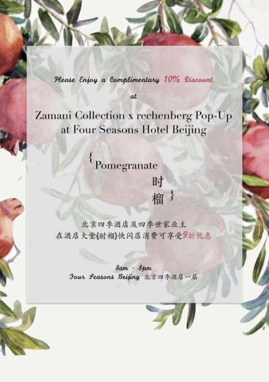 517440824  Zamani Collection x rechenberg 517440824