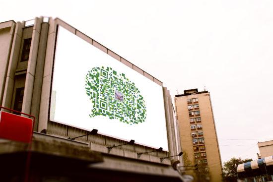 Pawnstar QR Code Billboard3