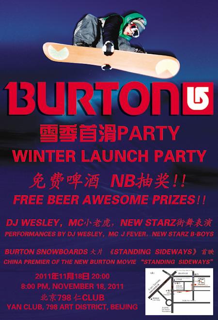 Burton Winter Launch Burton Snowboards Beijing Winter Launch 21