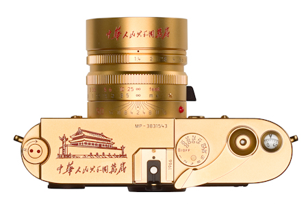 A Leica for China - 中国国庆限量版徕卡 Golden MP China top1