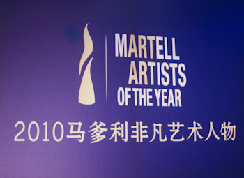 At Martell Artist of The Year Party IMG 47841