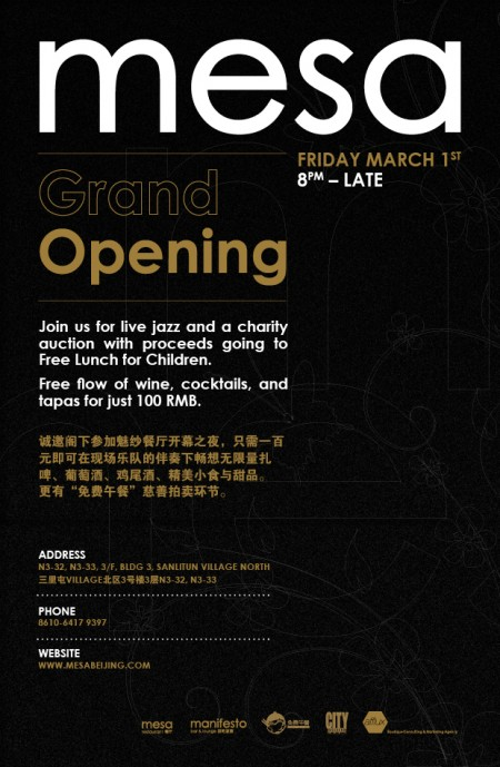 Beijing's Most Stylish Restaurant Opening Beijing's Most Stylish Restaurant Opening MESA Invitation P