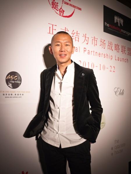 1. China Chic 1. 中式时尚 P1040492