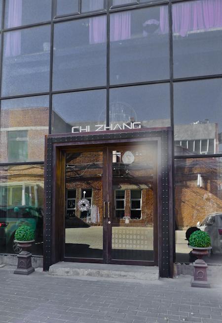 P1040956 Zhang Chi's Studio Zhang Chi's Studio P1040956