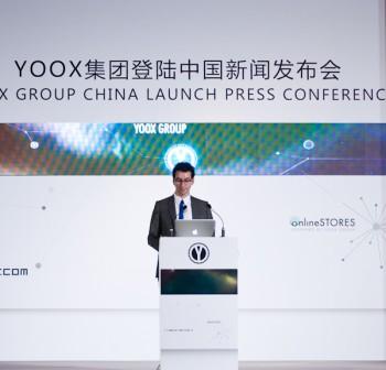 Yoox's China Chip P1050768
