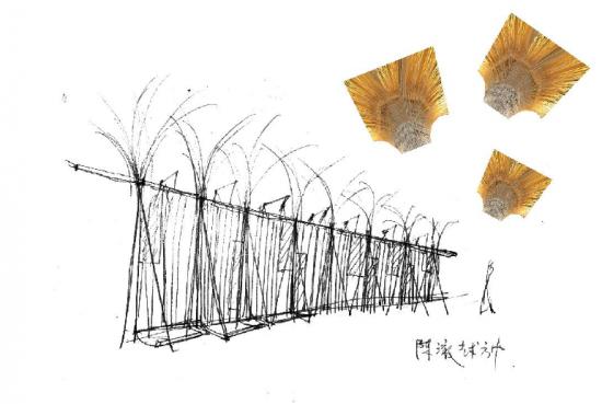 Screen Shot 2015-09-06 at 5.25.27 PM  Woopin Sketches Screen Shot 2015 09 06 at 5