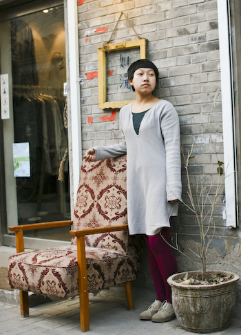如洗 Suede Captoes Shop on Juer Hutong1