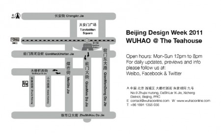 This Afternoon: Head to Dashilar WUHAO   The heahouse Map Card