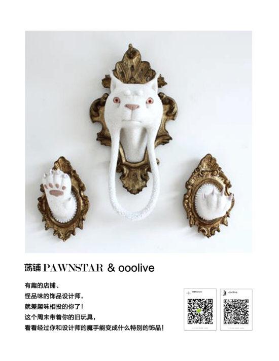 WechatIMG61