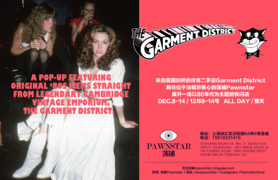 Pawnstar French Concession Secondhand Store  Garment District Pop-up at Pawnstar WechatIMG815