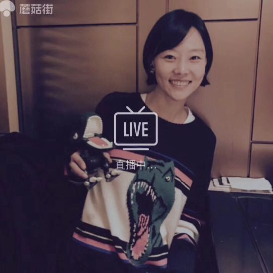 Mogujie Live-Streaming Mogujie Live-Streaming WechatIMG944