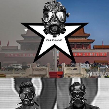 Zhang Chi Zhang Chi Masks Zhang Chi Masks Zhang Chi