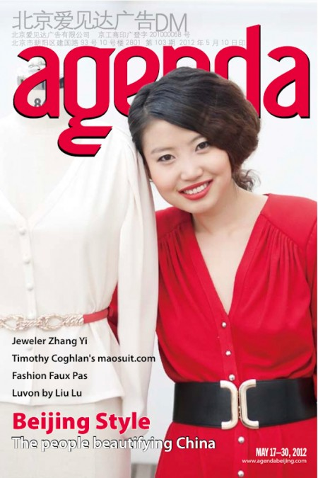 Guest Editor of Agenda Magazine Guest Editor of Agenda Magazine agenda cover