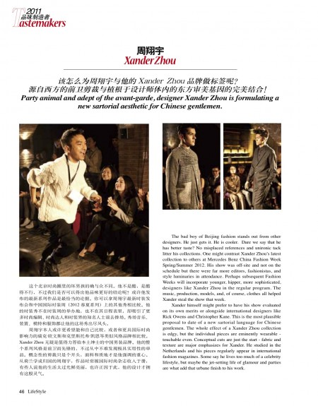 Xander Zhou in LifeStyle life2 2 dragged
